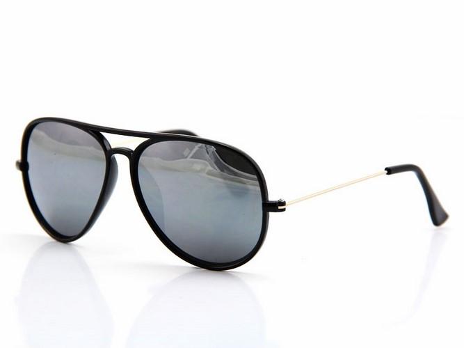 7e46aab66 PILOTKY slnečné okuliare | Okuliare AVIATOR | okuliare WAYFARER